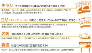 AR動画+販促ページ_4